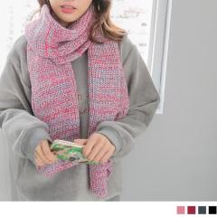 0224新品 質感混色針織圍巾.4色