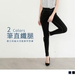 0808新品 壓白車線口袋切線造型水洗鬆緊窄管褲‧2色