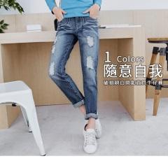 0518新品 腰圍造型打褶水波紋刷白個性抓破直筒牛仔褲