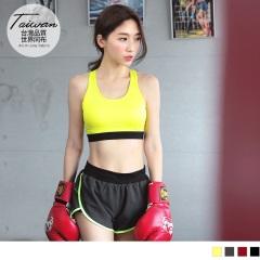 台灣品質.世界同布~內罩杯設計挖背半截式背心.4色