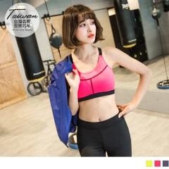 台灣品質.世界同布~可調式交叉肩帶撞色運動背心.3色