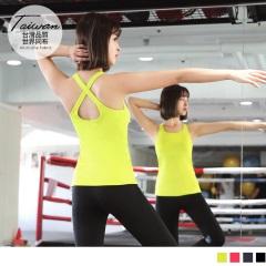 台灣品質.世界同布~內罩杯設計背後交叉背心.4色