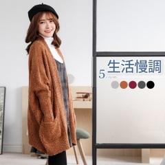 生活慢調~嚴選仿羊絨針織飛鼠袖罩衫外套‧5色