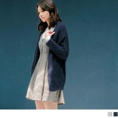 粗針織毛海落肩長袖開襟外套.2色