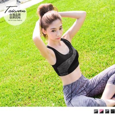 台灣品質.世界同布~花紗拼接造型半截運動背心.4色