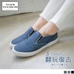 台灣製造~抽鬚滾邊復古牛仔懶人鞋.3色