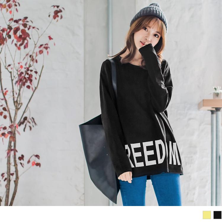 素色衣襬字母印花設計落肩圓領上衣.2色