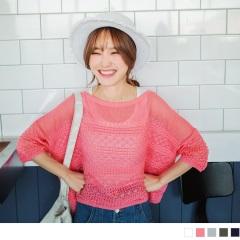 1020新品 圖騰鏤空素色高含棉薄針織落肩七分澎澎袖上衣.5色