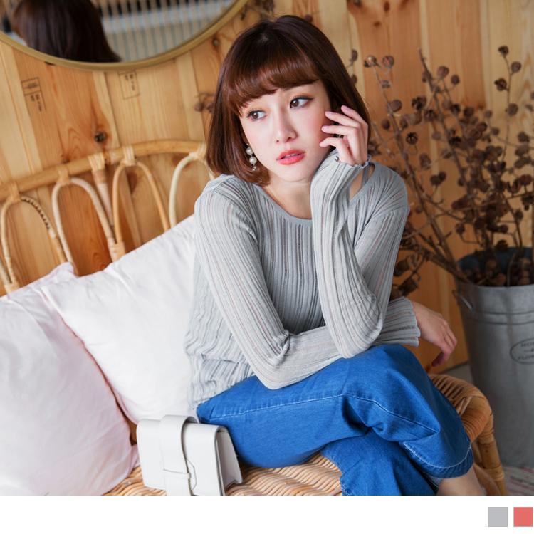 素色鏤空直織紋荷葉收邊設計修身圓領針織上衣.2色