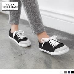 台灣製造.撞色設計綁帶布面休閒鞋.4色