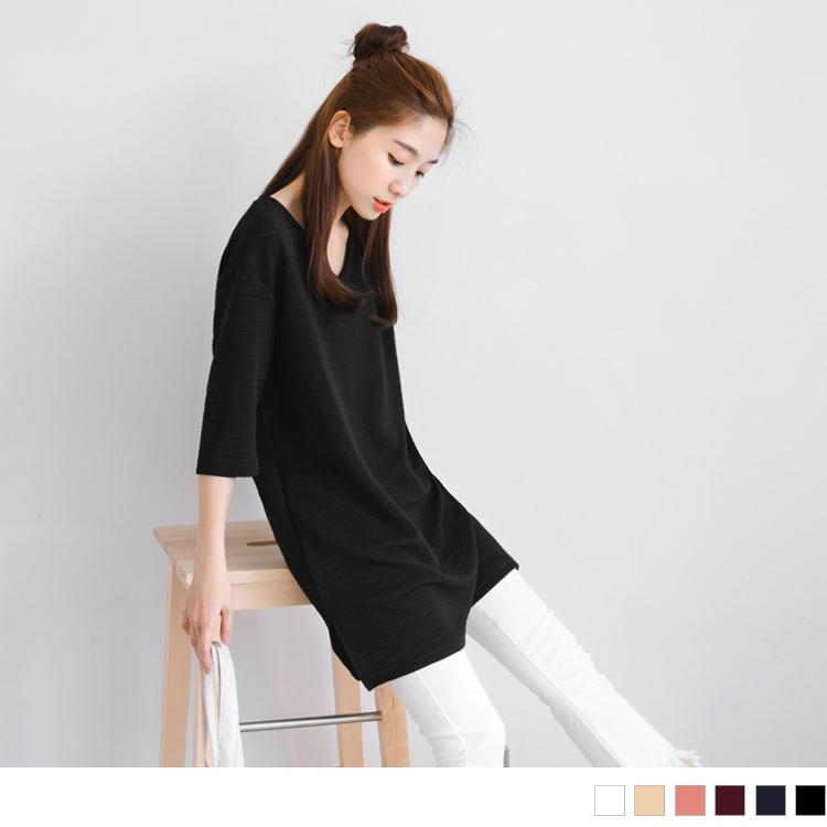 多色系!質感壓紋V領七分袖長版上衣/洋裝