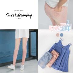 【熱銷單品♥2件85折】甜美色調刷白造型腰圍鬆緊彈力窄管褲.2色