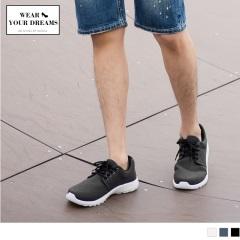 台灣製造~素色水洗布百搭休閒運動鞋‧男3色