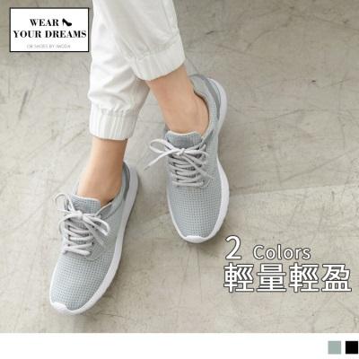 0803新品 素面超輕量彈力休閒運動鞋.2色