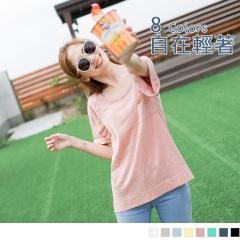 0526新品 素面竹節棉單邊口袋前短後長五分袖寬鬆T恤.8色