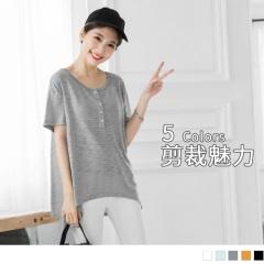 0621新品 素色半開釦造型傘狀弧擺設計棉感寬鬆上衣.5色