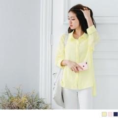 0622新品 側襬開衩前短後長純色高含棉細皺落肩襯衫.3色
