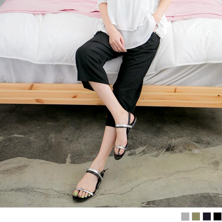 純色涼感直條壓紋鬆緊綁帶七分寬褲