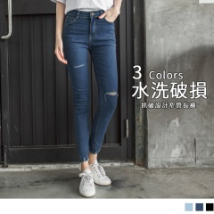 0518新品 經典牛仔割破造型褲管刷破設計窄管褲.3色