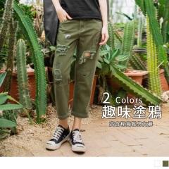 0612新品 塗鴉風格個性抓破高含棉七分寬鬆男友褲.2色