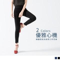 0818新品 腰圍鬆緊正面褲腳開衩高含棉彈性斜紋窄管褲.2色