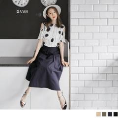 【百搭單品♥現折50】棉麻素色口袋造型打褶A字寬鬆長裙.4色