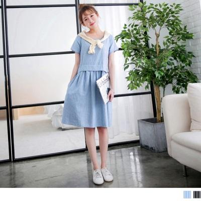 0609新品 優雅配色直條紋拼接抓皺傘襬造型寬鬆洋裝.2色