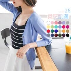 羅紋收邊細針織多色罩衫小外套.24色