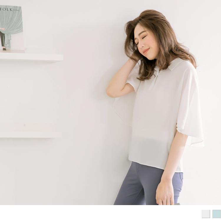 雪紡傘襬袖後層次剪裁寬鬆襯衫
