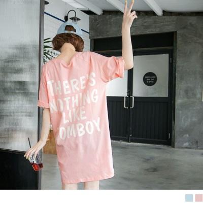 0626新品 口袋造型英文燙印高棉量五分袖長版上衣/洋裝.2色