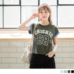 0724新品 台灣製造.背號燙印拼色反折連袖高含棉T恤.2色