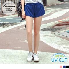 台灣品質.世界同布~吸濕排汗防曬抗UV運動短褲.3色