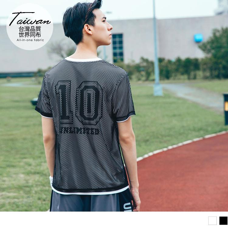 台灣品質.世界同布~數字印花運動網布上衣.2色