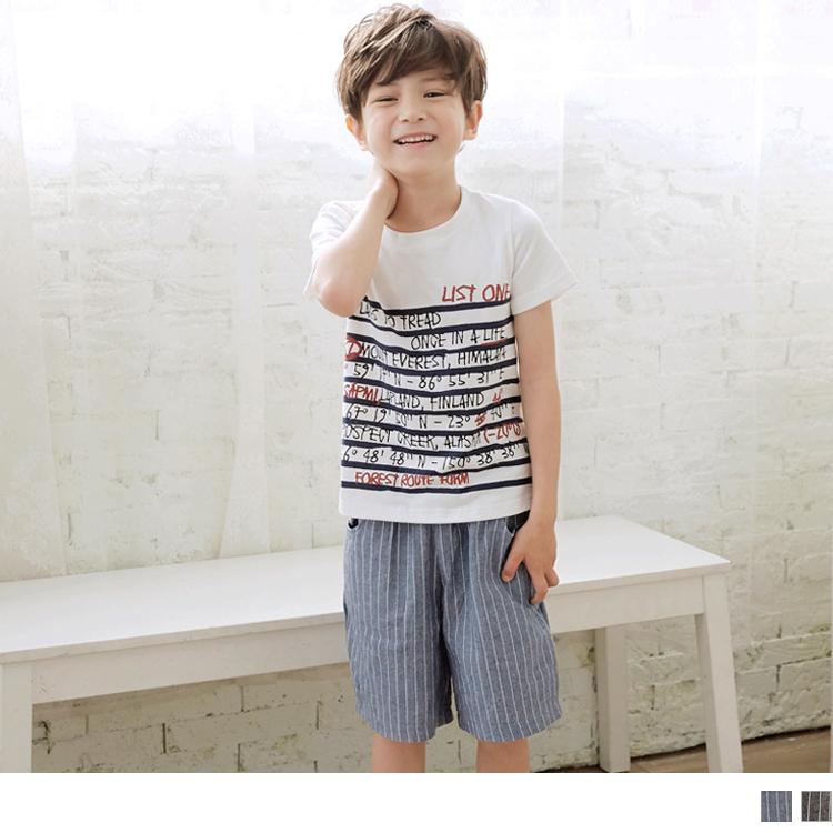 直條紋鬆緊棉質舒適休閒短褲‧童2色