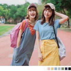 純色釦飾單口袋設計側開衩前短後長高含棉上衣.8色