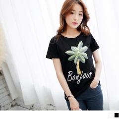 0818新品 椰子樹燙印綴珠飾純色高含棉T恤.2色