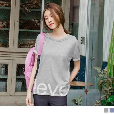 0510新品 台灣製造.下襬印字純色寬鬆落肩T恤.2色
