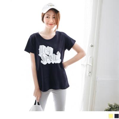 0523新品 素色英文亮片拼字高含棉長版上衣.2色