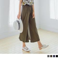 腰圍抽繩綁帶素色彈性休閒寬褲.4色
