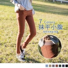 線條羅紋拼接腰頭素面高彈力窄管褲.7色