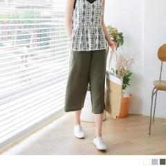 0606新品 後腰鬆緊抽繩綁帶打褶設計純色七分寬褲.3色