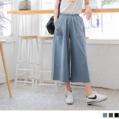 0510新品 高含棉腰圍鬆緊兩側口袋質感七分寬褲.2色