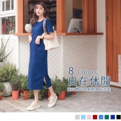 0815新品 素面雙口袋袖口反褶造型側開衩長洋裝.6色