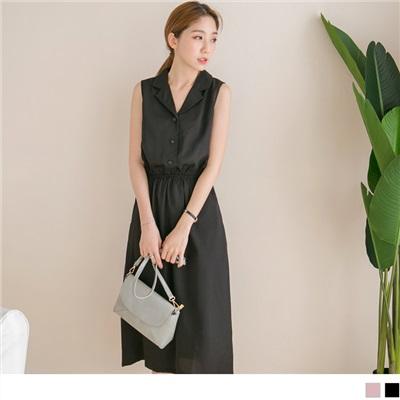 【仲夏狂歡特賣】素色翻領排釦設計腰圍鬆緊無袖洋裝.2色