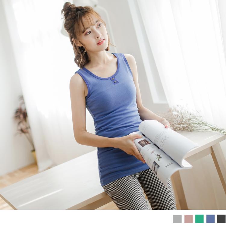 多色棉感彈性排釦無袖長版背心.5色