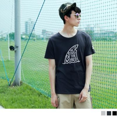 【酷夏黑白T♥任選69折】鯊魚鰭燙印字母刺繡圓領短袖上衣.3色
