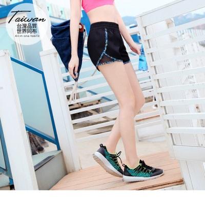 0428新品 台灣品質.世界同布~海洋系列滾邊設計拼接網布短褲