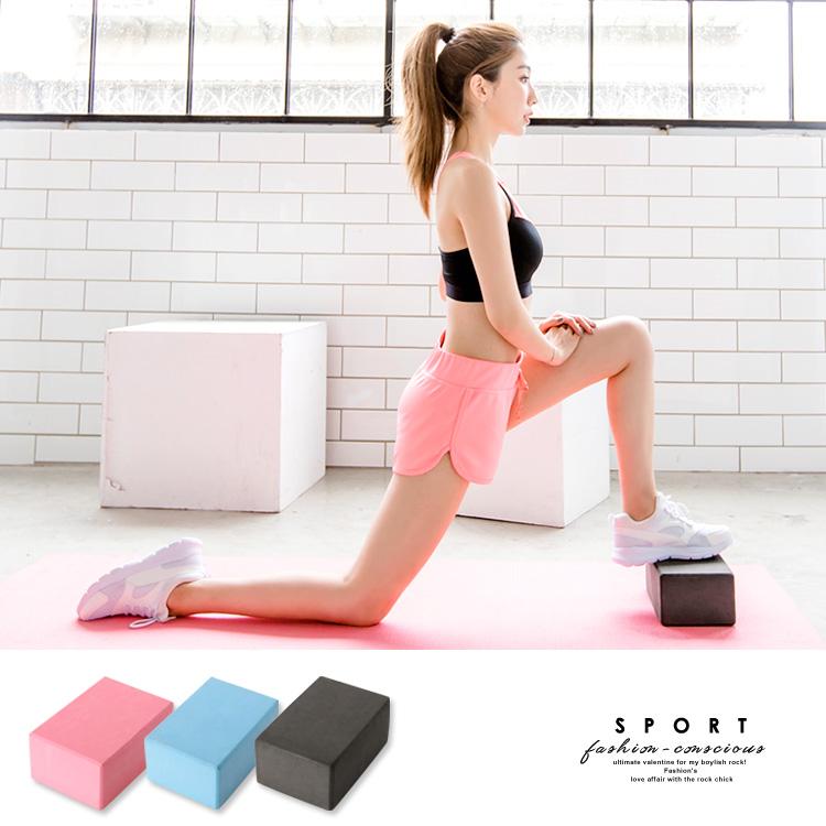 純色EVA高密度瑜伽磚.3色