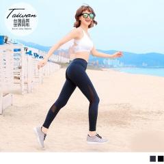 台灣品質.世界同布~彈力貼身運動長褲.2色