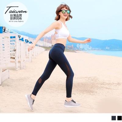 0421新品 台灣品質.世界同布~彈力貼身運動長褲.2色